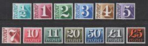 1970-75 Postage Dues D77-D89 - U/M