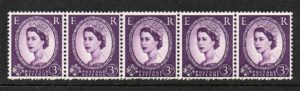 sg545b (St Edwards Crown) 3d deep lilac strip (wmk sideways) - U/M