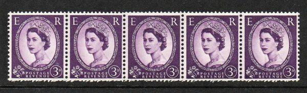 sg545b (St Edwards Crown) 3d deep lilac strip (wmk sideways) - U/M