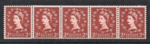 sg543bd (St Edwards Crown) 2d light red-brown strip (wmk sideways) - U/M