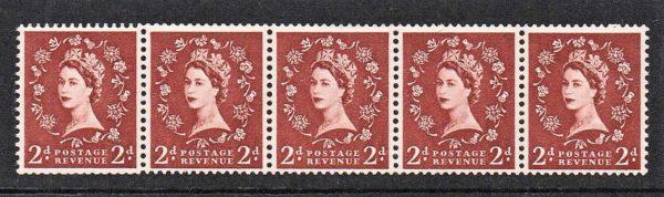 sg543bd (St Edwards Crown) 2d light red-brown strip (wmk sideways) - U/M
