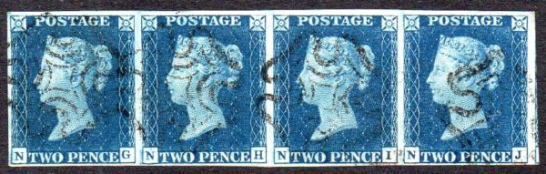 QV 1840 sg4 2d deep blue strip (NG-NJ) with black MX