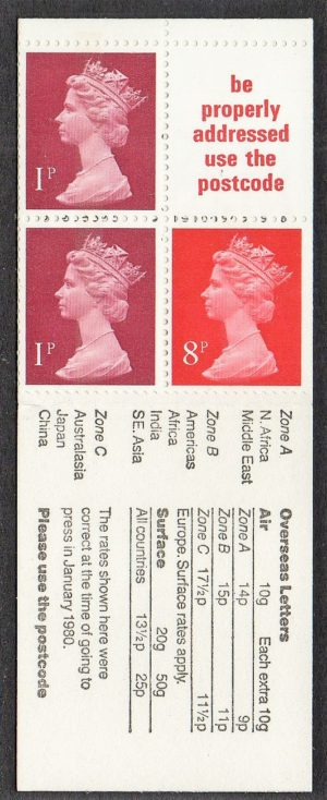 1979 London 1980 booklet FA11 var with Chambon printing pane - see notes