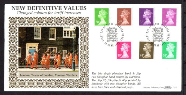 25-6-1996 New Definitive Values FDC