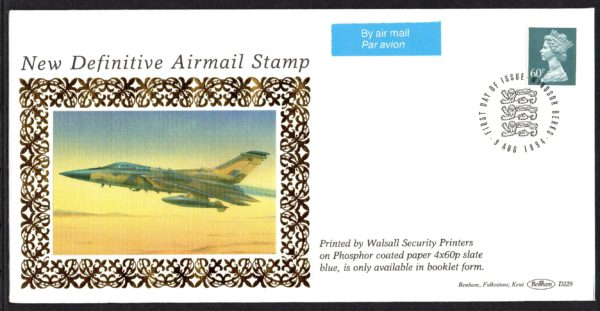 9-8-1994 New Definitive Airmail Stamp FDC