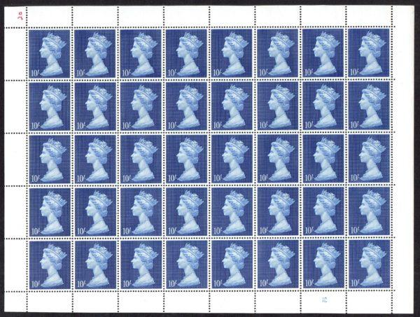 QEII 1969 sg789 10/- deep ultramarine complete sheet - U/M