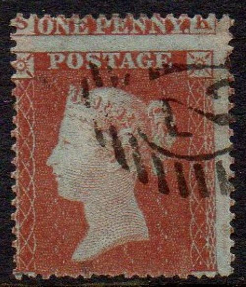 QV sg17 1d red-brown (T-K) - fine mis-perfed example
