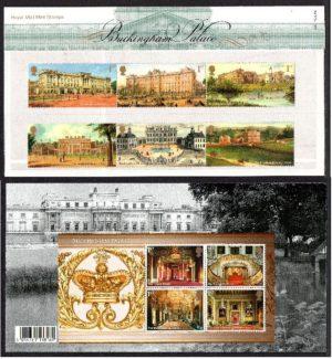 2014 Buckingham Palace Presentation Pack
