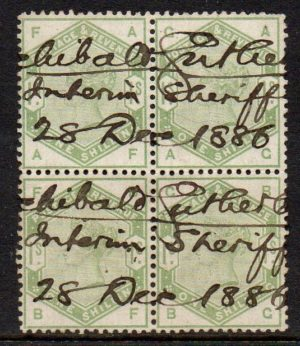 QV sg196 1s dull green block - fine dated example
