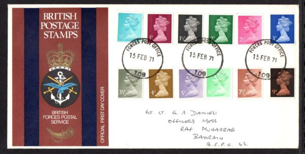 15-Feb-1971 - First Decimal FDC - BFPS cover with FPO cds & no strike cachet