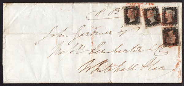 QV 1840 18th Sep cover with strip of 4x plate 4 1d Penny Blacks