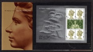 2000 Her Majesty`s Stamps Presentation Pack