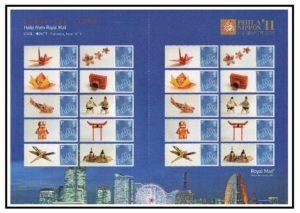 2011 Philanippon Stamp Exhibition Smiler sheet LS77