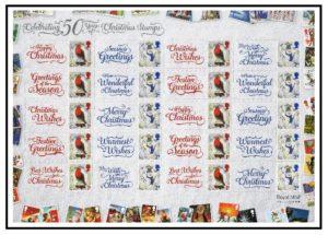 2016 Celebrating 50 Years of Christmas Stamps Smiler sheet LS103
