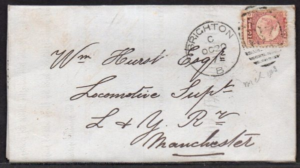 QV sg49 ½d rose (B-U) plate 3 on 1871 Brighton to Manchester cover