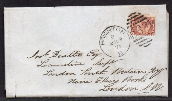 QV sg49 ½d rose (S-K) plate 4 on 1871 Brighton to London cover