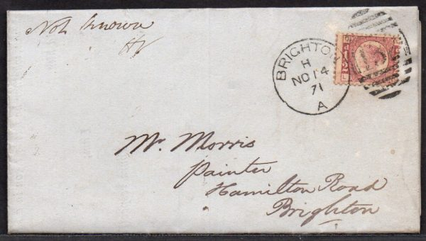 QV sg49 ½d rose (L-O) plate 4 on 1871 cover to Brighton